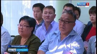 Глава Калмыкии с рабочим визитом побывал в Лаганском районе