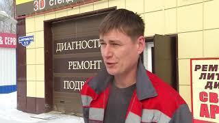 Омских коммерсантов накажут за снег