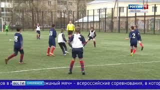Смоленск отбирает финалистов любительского турнира по футболу