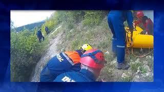 Крымские спасатели предупреждают туристов