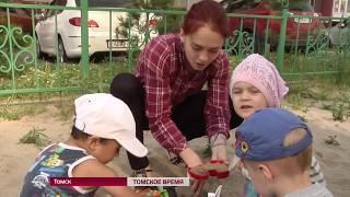 Томские малыши проводят лето во дворе под присмотром вожатых
