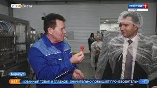 В Алтайском крае вырастет вдвое производство бытовой химии и косметики