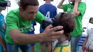 В Саратове прошел большой футбольный фестиваль