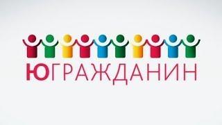 НКО: Ханты-Мансийское региональное отделение «Молодая гвардия «Единой России»