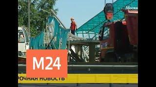 Движение в районе ДТП на Ярославском шоссе восстановили в обоих направлениях - Москва 24