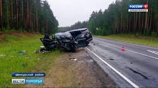 Смертельное ДТП сегодня произошло у деревни Шипуновской в 10 километрах от Шенкурска