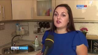 На Брянщине проходит Всероссийское комплексное обследование