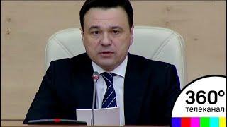 Подготовку к мундиалю обсудили на заседании регионального правительства в Красногорске