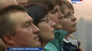 """СПК """"Колхоз Красное знамя"""" отметил свое 50-летие(ГТРК Вятка)"""
