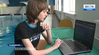 Дальневосточные состязания по подводной робототехнике стартовали во Владивостоке
