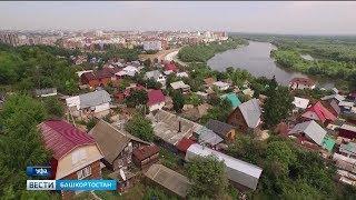 Башкирия намерена стать самым инвестпривлекательным регионом