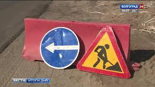 В Волгограде полным ходом идет дорожный ремонт