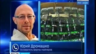 Оборудование для криптовалюты украли в Иркутске