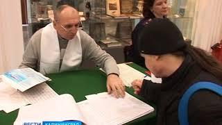 Центризбирком поблагодарил Алиханова за помощь в проведении выборов президента