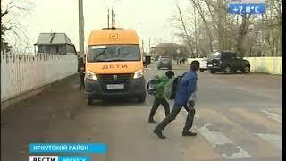 Путь в школу. Общественники проверили безопасность сельских дорог в Иркутской области
