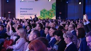 В Сочи прошла ежегодная конференция для партнеров Сбербанка