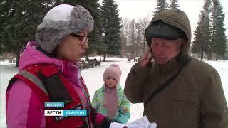 """В Удмуртии стартовал новый социальный проект """"Детский паспорт"""""""