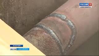 В Искитиме восстановили теплоснабжение после порыва на теплотрассе