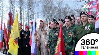 В Подольске дан старт акции «Вахта памяти»