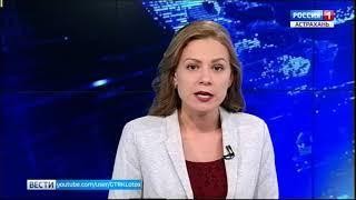 Астраханца задержали за  призыв к суициду