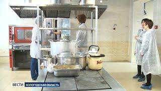 Масштабную реконструкцию завершили в 15-й школе Череповца