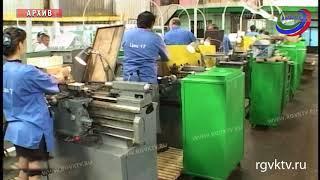 В Дагестане погашены долги по зарплате в размере 5,5 млн рублей