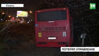 Водитель автобуса отключился за рулём