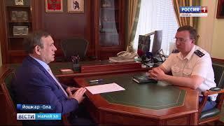 Глава Марий Эл и природоохранный прокурор обсудили вопросы экологии в республике