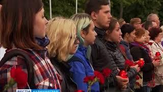 Калининград присоединился к всероссийской акции «Свеча памяти»