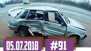 Новые записи АВАРИЙ и ДТП с видеорегистратора #91 Июль 05.07.2018