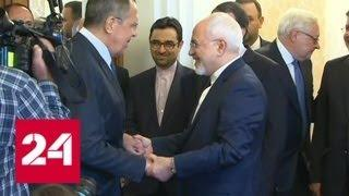 Иранская ядерная сделка без США: Лавров призвал отстаивать интересы сообща - Россия 24