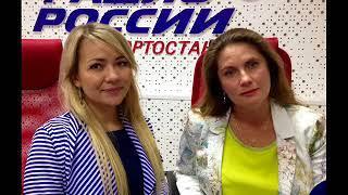 Земля Санниковой - 11.09.18 В Башкортостане проходят Дни карьерного построения для молодежи