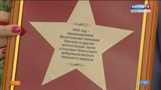 На пермской Аллее Доблести и Славы появились новые звезды