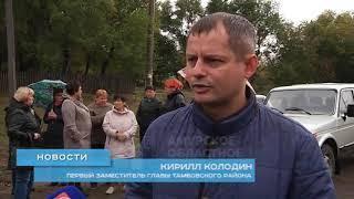 Недоделанная дорога в Жариково