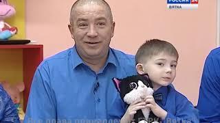 Счастливые семьи Вятки (01.12.2018)(ГТРК Вятка)
