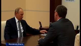 Владимир Путин обсудил проблемы Приамурья с Василием Орловым