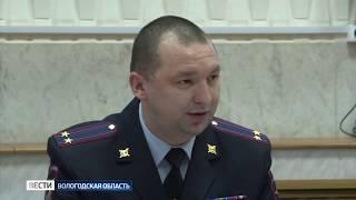 Итоги работы нового отдела полиции подвели в Вологде