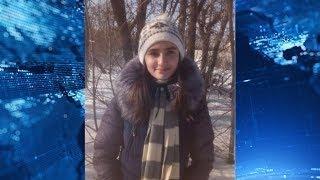 В Камышине возбуждено уголовное дело по факту исчезновения 11-летней Анны Выпрецкой