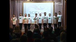 Десятки самарских педагогов поощрили в честь 100-летия системы дополнительного образования России