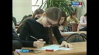 Почти 800 жителей Адыгеи написали Всероссийский тест по истории ВОВ