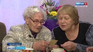 100-летний юбилей сегодня отмечает жительница Архангельска — Анастасия Фёдорова