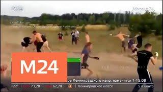 Убийство болельщика ЦСКА шокировало фанатов - Москва 24