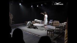 В театре-студии «Грань» состоится премьера «Старшего сына»