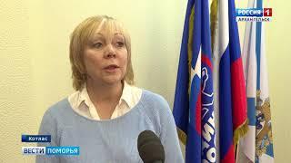 Около 20 миллионов рублей из федерального бюджета получат дома культуры и театры Поморья