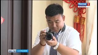 В Калмыкию прибыли представители Хунаньского государственного педагогического университета Китая