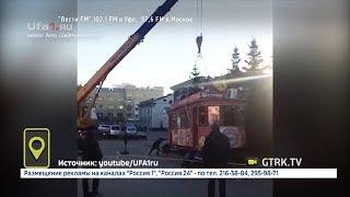 В Уфе после критики нового мэра убирают вагончики с шаурмой