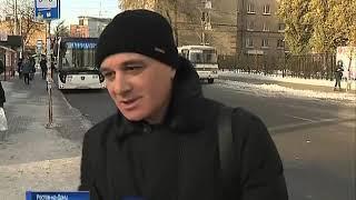 Ростовчане жалуются на скользкие тротуары