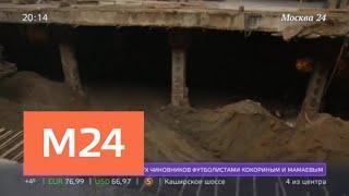 """""""Москва сегодня"""": в столице началась проходка тоннеля на южном участке БКЛ - Москва 24"""