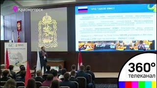 Национальный финал чемпионата по стратегии и управлению бизнесом стартовал в Красногорске