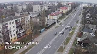 Кобрин. Lexus vs. Lada, и не только. ДТП, ул.Дзержинского. 13.11.18
